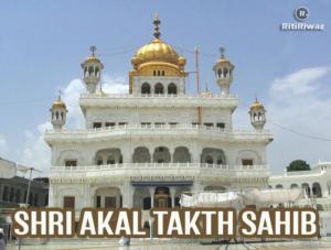 Shri Akal Takth Sahib