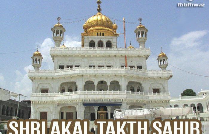 Sirjana Diwas Of Shri Akal Takht Sahib