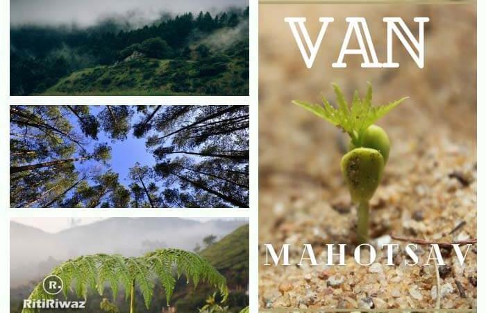 Van Mahotsav 2021