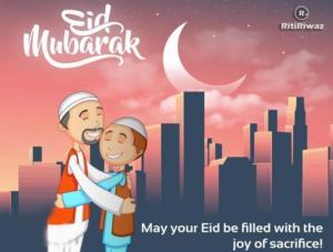 Bakrid wishes
