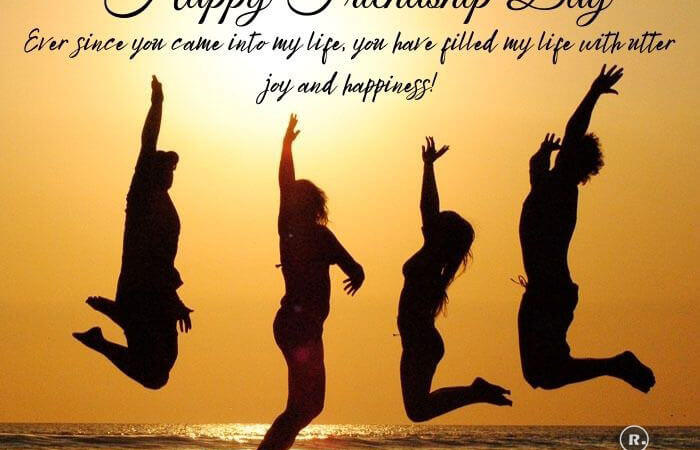 Happy Friendship Day 2021 – Greetings, Wishes, Quote, Images