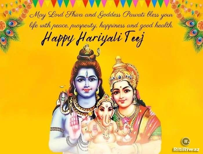 Hariyali Teej 2021 – Greetings, Wishes, Quote, Images