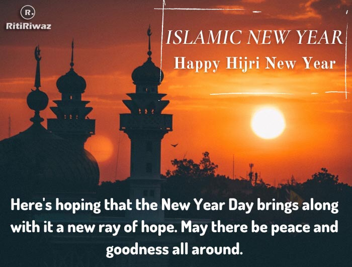 Islamic New Year 2021 – Greetings, Wishes, Quotes, Images