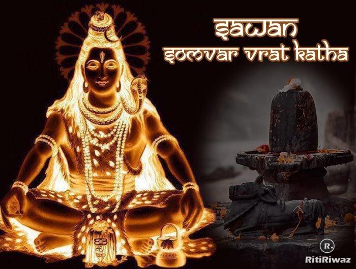 Sawan Somvar Vrat Katha
