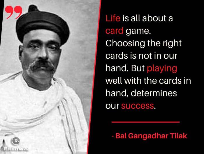 Bal Gangadhar Tilak Quote