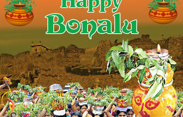 Bonalu – Festival Of Telangana