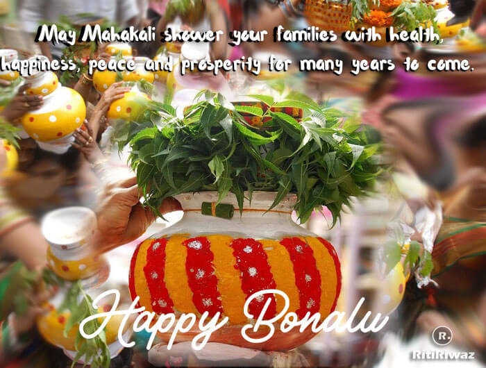 Bonalu wishes