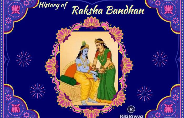 The History of Raksha Bandhan