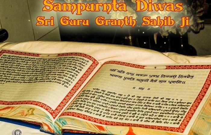 Sampurnta Diwas of Sri Guru Granth Sahib Ji