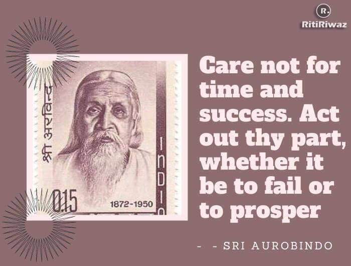 Sir Aurobindo Quote