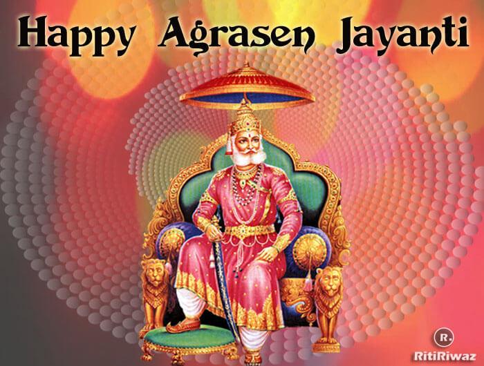 Maharaja Agrasen Jayanti 2021
