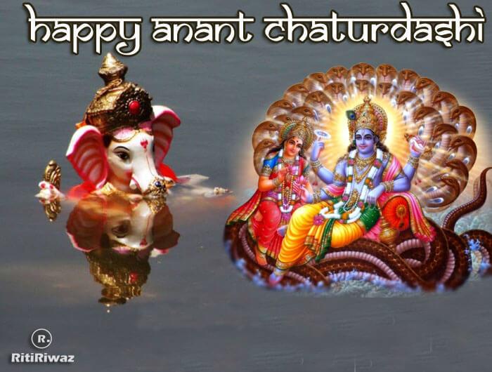 Ganesh Visarjan | Anant Chaturdashi