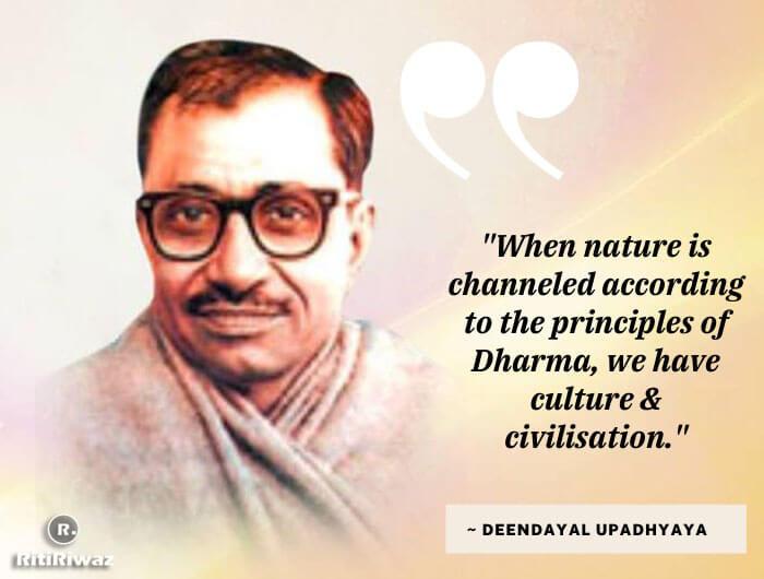 Deendayal Upadhyaya Quotes