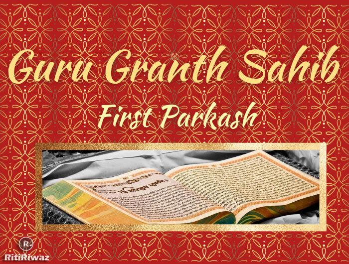 Guru Granth Sahib – First Parkash