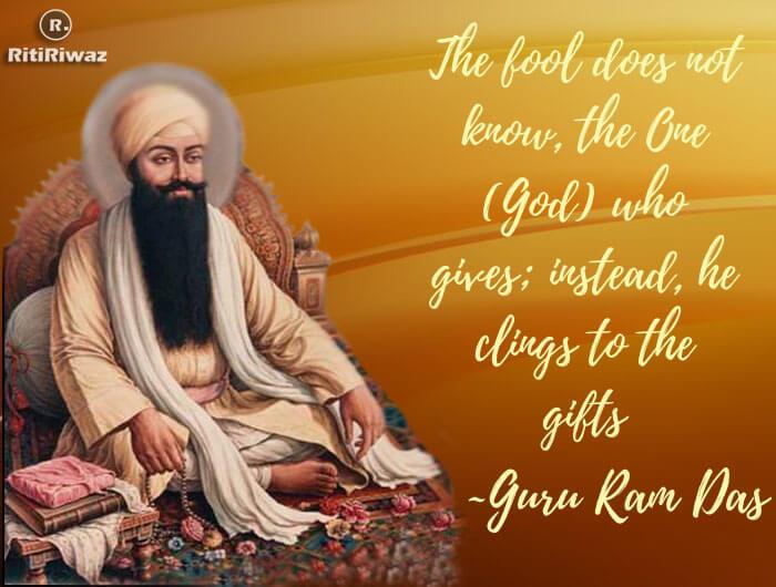 Guru Ram Das Quote