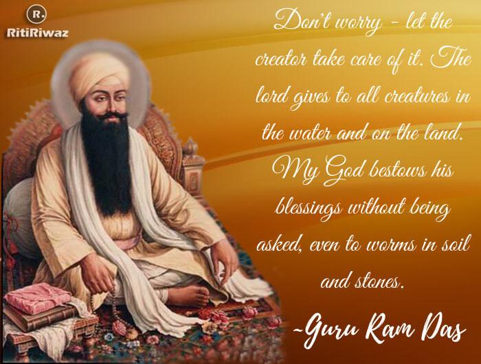 Guru Ram Das Quotes