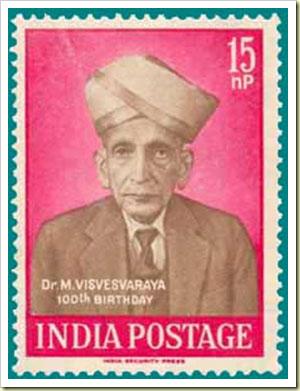 Mokshagundam Visvesvaraya Postage Stamp