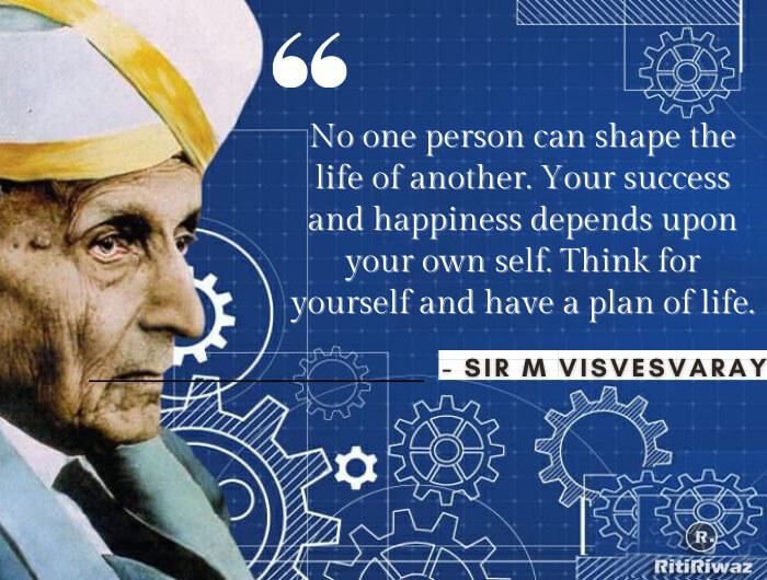 Sir M Visvesvaraya quote