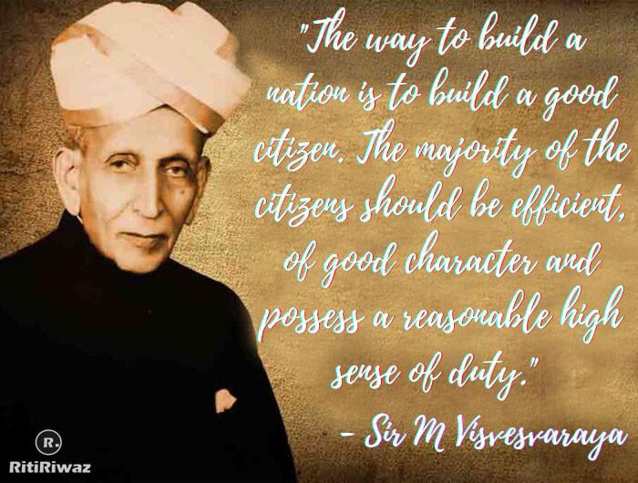 Inspirational Quotes Of Sir M Visvesvaraya