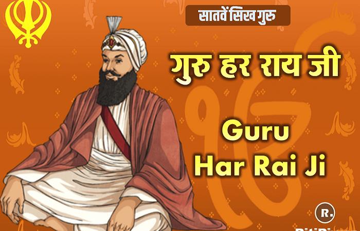 Biography of Guru Har Rai